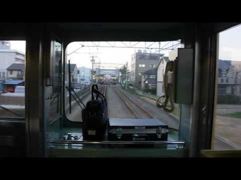 Seibu-Kokubunji Line - Front Cab View 西武国分寺線 - 前向き (130311hd)
