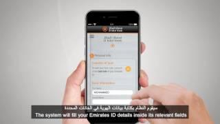 Al Hilal Bank Scan ID Full HD 1920x180 2017 Video