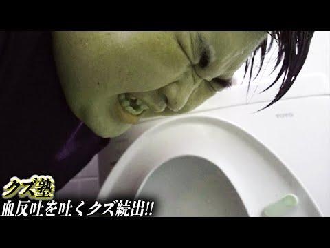 日本人で初めてWBA世界ミドル級チャンピオンになった男。 竹原慎二が元気のない人達の為に、 全てを投げ捨てYouTubeに挑戦!何でもやります! 笑いと感動をお届けする番組。 さあ、みんな竹原で笑おう。