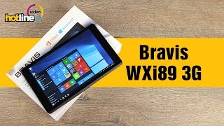 Bravis WXi89 3G ‒ обзор Windows-планшета с док-станцией