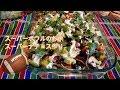 スーパーボウル観戦にスーパーナチョスを作りました。アメリカ生活・我が家の食事編…