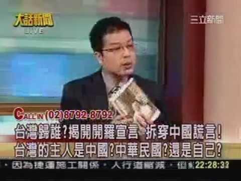 ★1950年蔣介石說:我們的中華民國到去(1949)年終,就隨大陸淪陷而已滅亡了