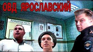 Овд ярославский и его обитатели
