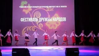 Начало  - фестиваль Дружбы народов - 2019 ЧГПУ им. И.Я. Яковлева