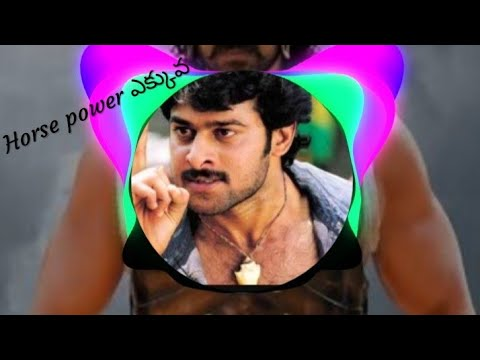 DJ Remix  Prabhas Some Power Full Dialogues DJ Mani