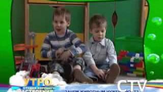 Дети говорят, зачем животным нужен хвост