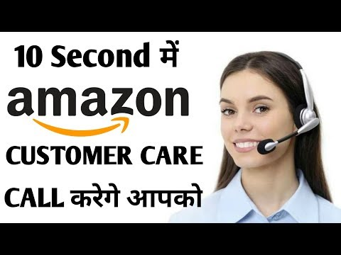 How To Call Amazon Customer Care Toll Free Number