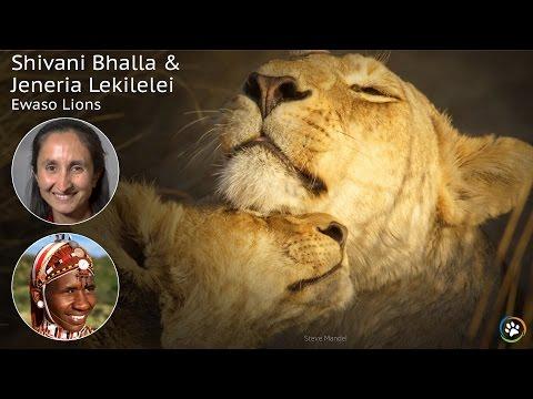 Ewaso Lions · Shivani Bhalla & Jeneria Lekilelei · SF Expo 2016
