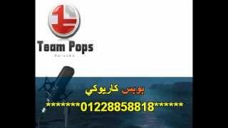 نسم علينا الهوا - فيروز كاريوكي Arabic Karaoke Player