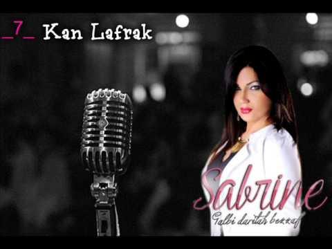 Cheba Sabrine Kan Lafrak 2015