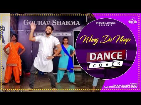 Wang Da Naap Bhangra Dance Performance  D4U Dance Academy  Ammy Virk  Bhangra Dance Songs