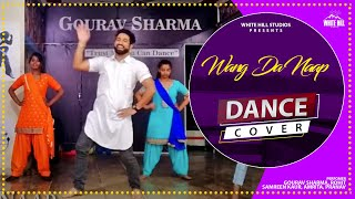 Wang Da Naap Bhangra Dance Performance | D4U Dance Academy | Ammy Virk | Bhangra Dance Songs