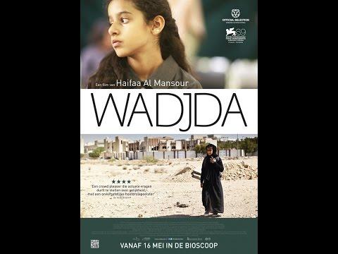 Ваджда. Фильм на арабском языке с русскими субтитрами