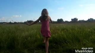 Клип-