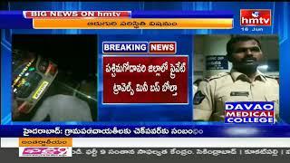 25 Injured in bus accident at Jangareddigudem   AP News   hmtv