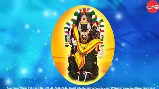 குரு கவசம்    S P பாலசுப்ரமணியம்    Guru Kavacham - Sri Guru Bhagavan - S P Balasubramaniyam