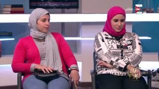 مسابقة ملكة جمال الصعيد تثير الغضب في الشارع الصعيدي - في كل يوم .. الجزء الثاني