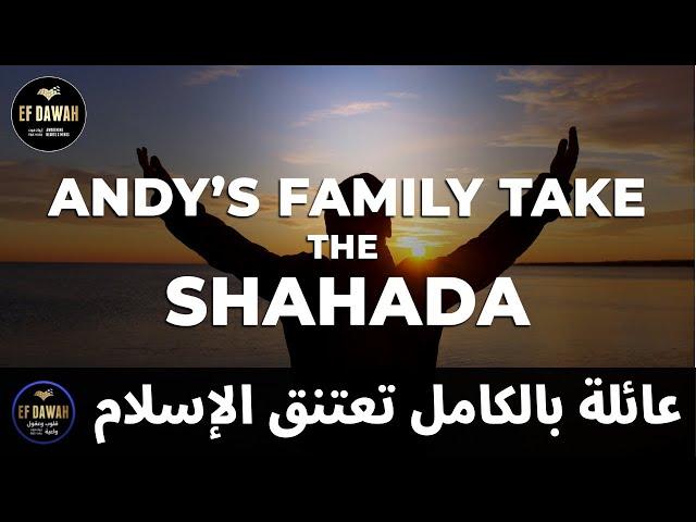 مؤثر!! عائلة مسلم جديد تعتنق الإسلام  عبر البث وإجهاش بالبكاء