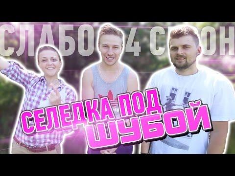 Склифосовский 4 сезон 6 серия - Склиф 4 - Мелодрама | Фильмы и сериалы - Русские мелодрамы