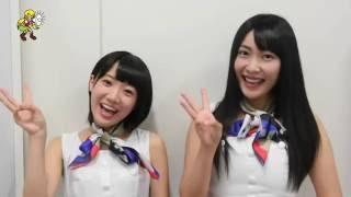京都を拠点に活動するアイドルグループ、ミライスカートの自己紹介動画...