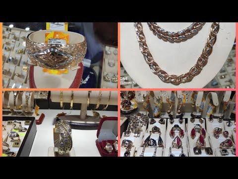 Ювелирный  Салон  GOLD CENTER   585 , 583 и 570 пробы золотые украшение цены
