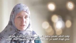 68 Во всем мире женщины принимают Ислам!