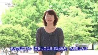 横浜市が発行する「広報よこはま」から記事をピックアップしてご紹介す...