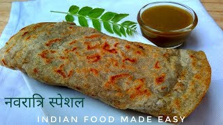 Navratri Special Dosa Recipe in Hindi by Indian Food Made Easy