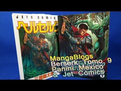 MangaBlogs Berserk Tomo 9 Panini & Jet Comics Mexico Japon Kentaro Miura 2