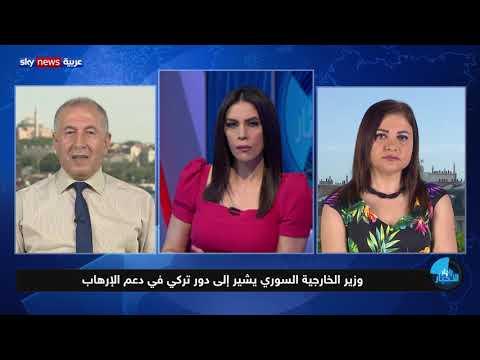 اتهامات تركية لروسيا بعدم الالتزام باتفاق إدلب  - نشر قبل 3 ساعة