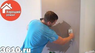 Мраморное покрытие для стен ( имитация мрамора ) Секреты нанесения декоративных покрытий(сайт- http://3610.ru В наших видео мы рассказываем и показываем, как наносится декоративная штукатурка, декоратив..., 2015-09-23T08:10:31.000Z)