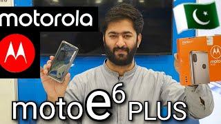 Motorola Moto e6 Plus Unboxing Pakistan