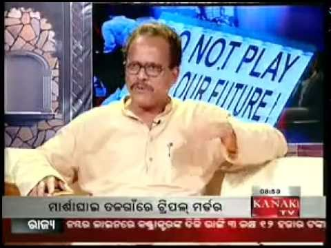 Lalit Mohan Patnaik Interview Against IMFA in support for Kalinga Public School