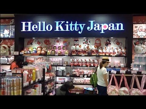 ハローキティジャパン 東京 👸🌈 Hello Kitty Japan store in Tokyo Japan.🎀Star Beauty channels G.