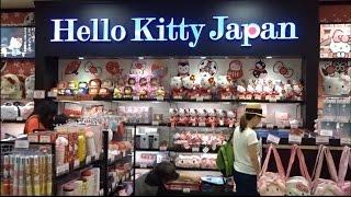 ハローキティジャパン 東京 Hello Kitty Japan store in Tokyo Star Beauty from Fukushima Japan