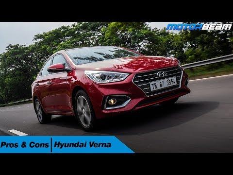 Hyundai Verna - Pros & Cons | MotorBeam हिंदी