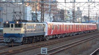 東京メトロ丸ノ内線2000系2132F 甲種輸送