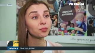 600 детей получили инсулин и тест-полоски от штаба Рината Ахметова