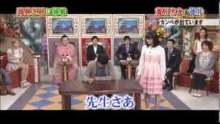 荒川ちかちゃんが乙女新党として活動する前に、天才子役としてテレビ出...