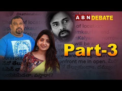Kathi Mahesh Controversial Comments On PK | Kathi Mahesh Vs Pawan Kalyan | Part 3