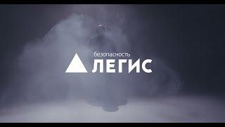 видео Биометрические системы контроля доступа в Москве и Санкт-Петербурге