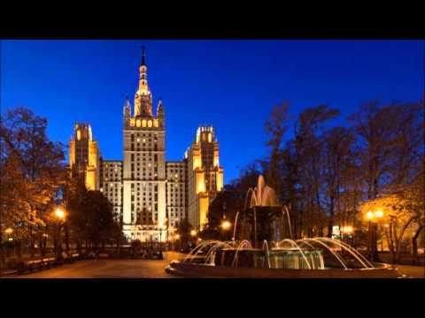 Москва .Кудринская площадь. Новинский бульвар.