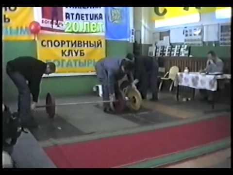 Захаров  - 20 лет БОГАТЫРЬ Первенство г.Видное