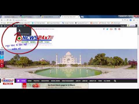 Top News 24x7 news Post