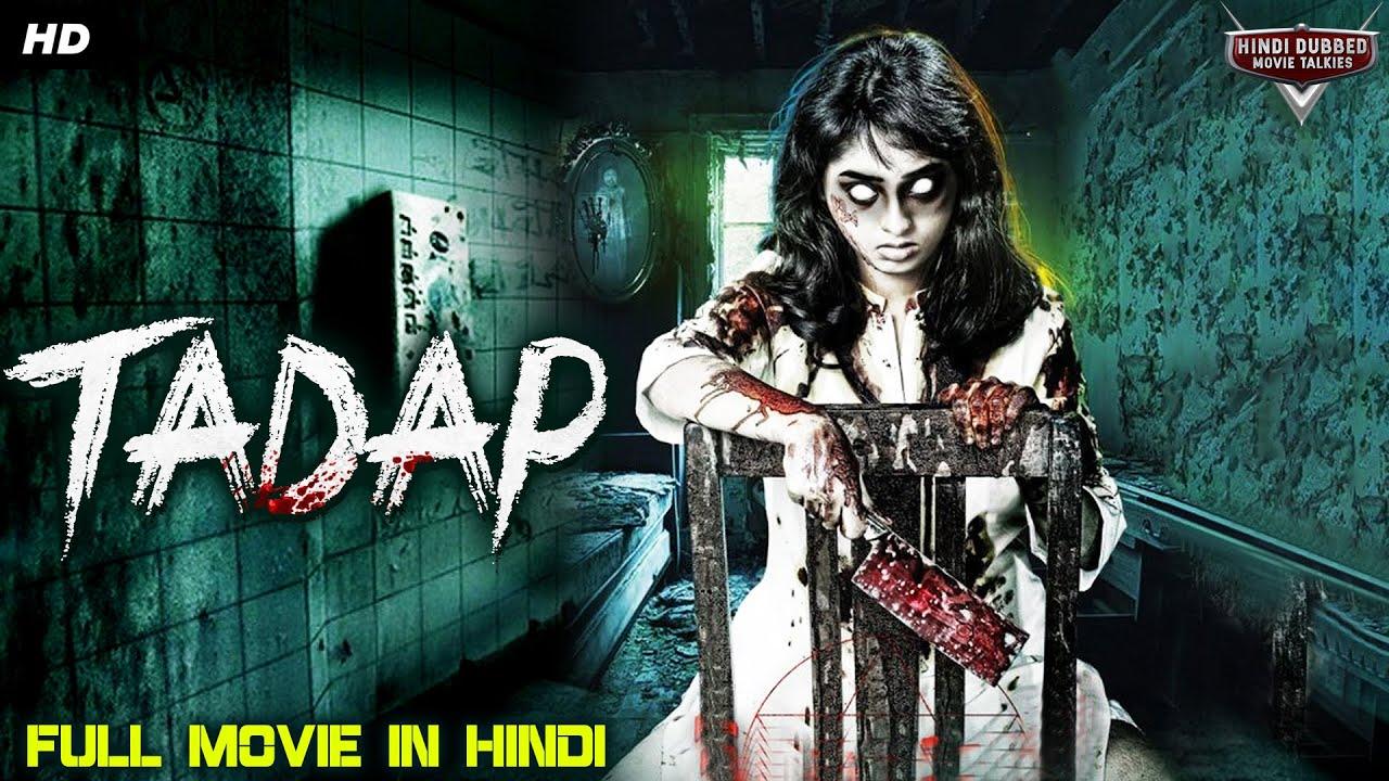 Download TADAP - Full Movie Hindi Dubbed   Horror Movies In Hindi   Horror Movie   Hindi Horror Movie