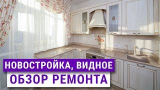 Обзор четырехкомнатной квартиры. Качественный ремонт. Красивый дизайн, интерьер ванны.