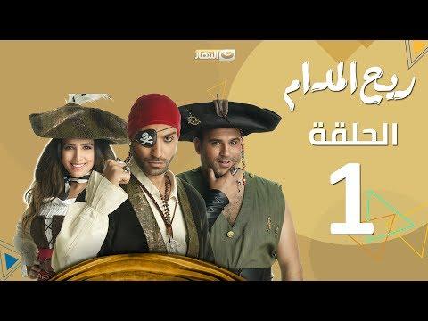 Episode 01 - Rayah Elmadam Series |   -