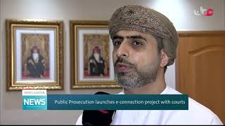 Public Prosecution launches e-connection project with courts