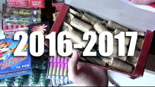 UNBOXING Vuurwerk Collectie 2016-2017 Update #2
