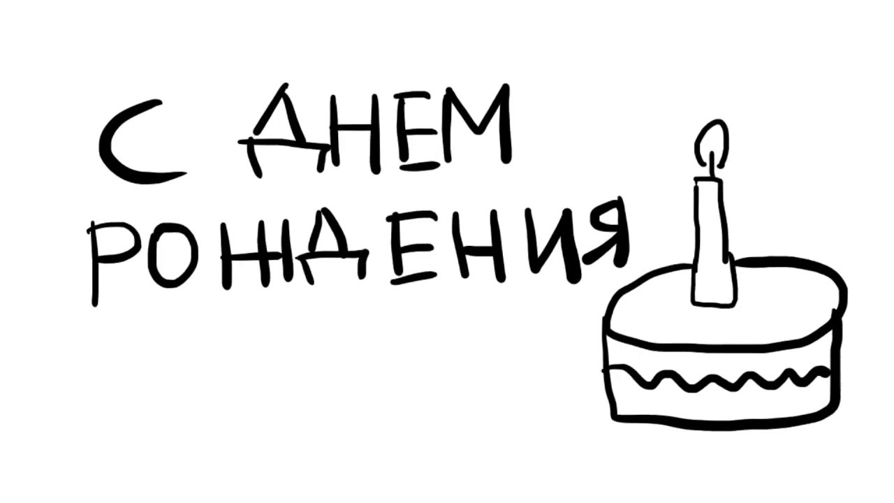 поздравление с днем рождения лера прикольные смешные